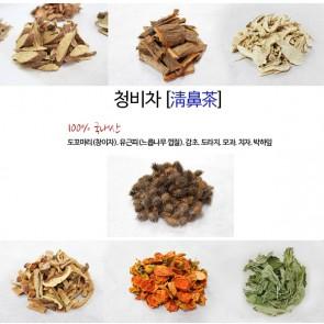 Allergy Prevention Tea 80g