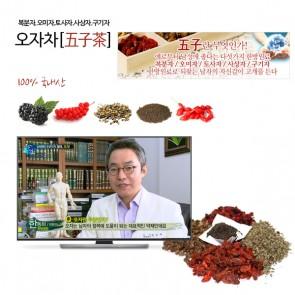 Five Fruits Energetic Tea 80g