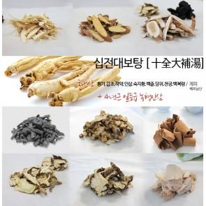 Fourteen Perfect Balance Herbal Tea 150g