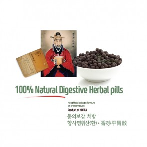 Natural Digestive Herbal Pills 5oz