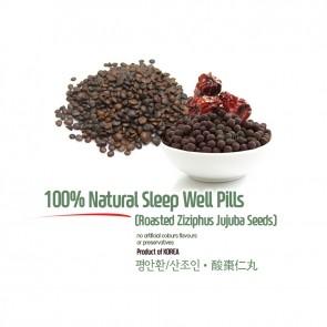 Natural Sleep Well Pills 5oz