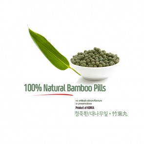 Natural Bamboo Pills 5oz