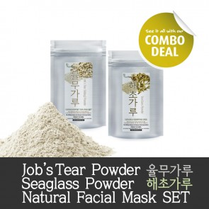 Natural Facial Mask Combo I [Save $9.00]