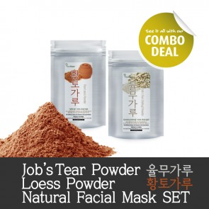 Natural Facial Mask Combo II [Save $4.00]