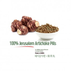 Natural Jerusalem Artichokes Pills 5oz