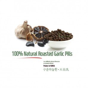 Natural Roasted Garlic Pills 5oz