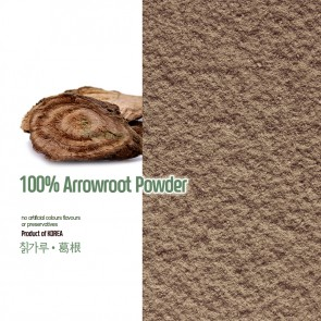 100% Natural Arrowroot Powder