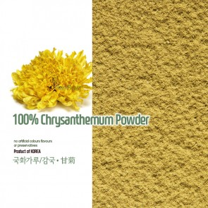 100% Chrysanthemum Powder (Organic)