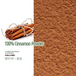 100% Natural Cinnamon Powder