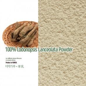 100% Natural Codonopsis Pilosula Root Powder