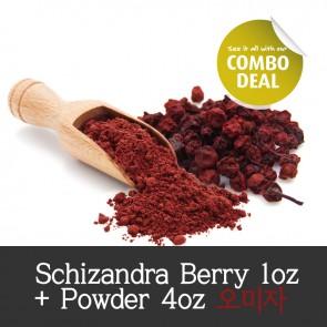 Schizandra Berry Combo [Save $4.20]
