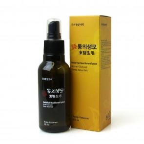 Oriental Herbal Hair Regrowth Essence
