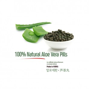Natural Aloe Vera Pills 5oz