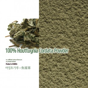 100% Natural Houttuynia Cordata Powder