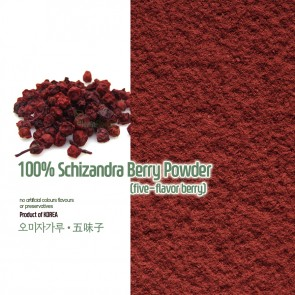 100% Natural Schizandra Berry Powder