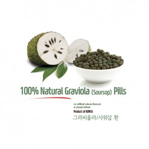 Natural Graviola (Soursop) Pills 5oz