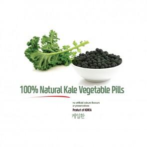 Natural Kale Vegetable Pills 5oz