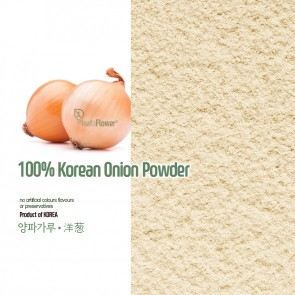 100% Natural Onion Powder (Organic)