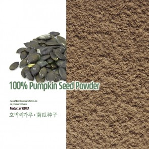 100% Natural Pumpkin Seed Powder