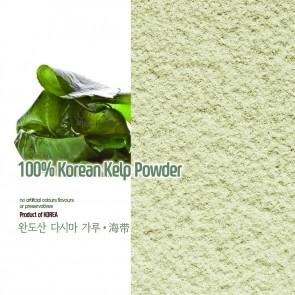 100% Natural Korean Sea Kelp Powder