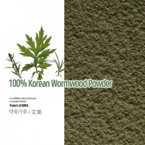 100% Natural Wormwood Powder