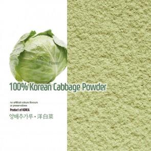 한국산l 양배추 가루