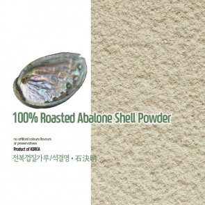 한국산l 전복껍질 (석결명) 가루
