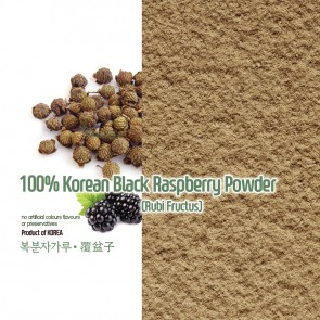 한국산l 복분자 가루
