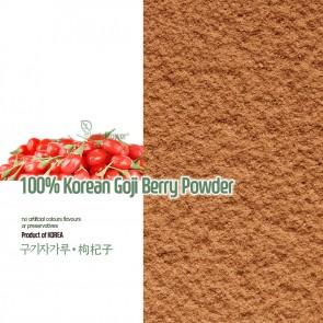 한국산l 구기자 가루