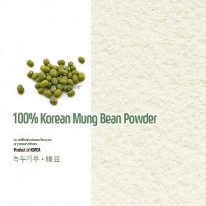 한국산l 녹두 가루