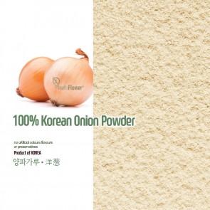 한국산l 양파 가루 (유기농)