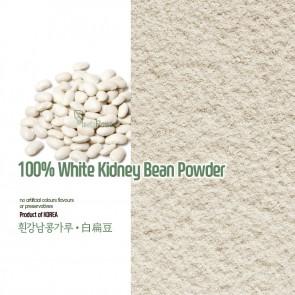 한국산l 흰강남콩 가루